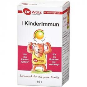 KinderImmun Powder 65g